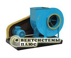 Вентиляторы ВЦП 6-45